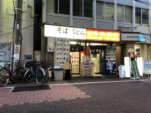 信濃路@蒲田 (17)とまと割り350エビフライ500青汁割り350たぬきそば300.jpg