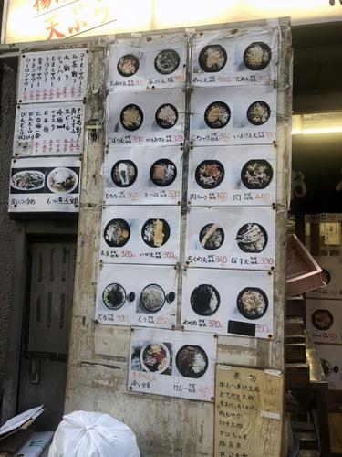 信濃路@蒲田 (2)とまと割り350エビフライ500青汁割り350たぬきそば300.jpg