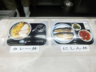 信越そば@外苑前(6)カレー丼500ハム天80.JPG