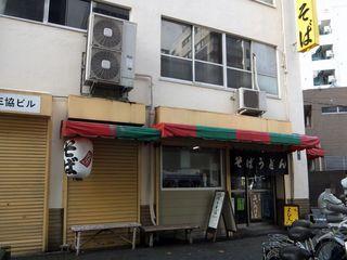 元いとう@馬喰町(1)げそ天そば360.JPG