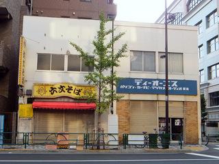 六文そば昌平橋店@秋葉原(1)未食.JPG