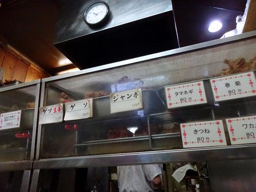 六文そば第2店@日暮里 (2)かけそば200ゲソ100.JPG