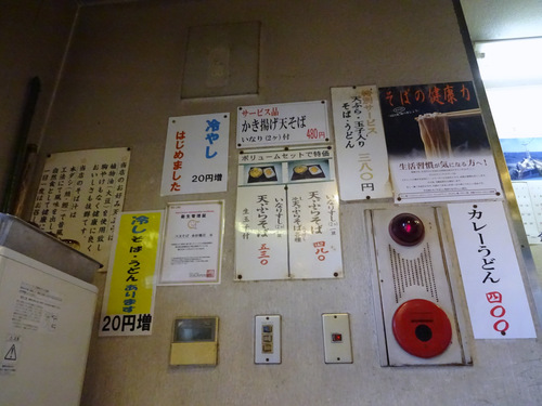 六文そば金杉橋店@浜松町 (2)いかげそそば370冷やし20.JPG