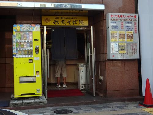 六文そば金杉橋店@浜松町 (7)いかげそそば370冷やし20.JPG