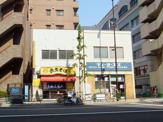 六文そば@昌平橋(9)イカゲソ天そば370.JPG