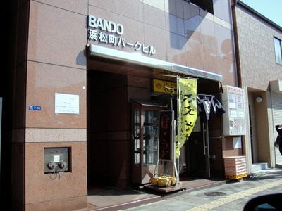 六文そば@金杉橋店(1)かきあげそば350.JPG