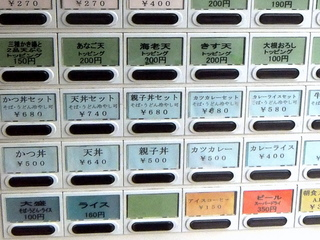 六花たべりゃんせ@御成門(4)きつねざるそば490.JPG