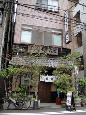 十六文そば七@岩本町 カツそば900(1).JPG