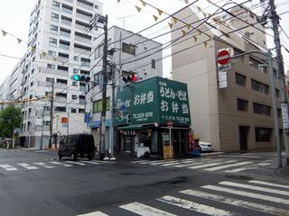 十文字屋@東日本橋(1)薬味そば450ちくわ120.JPG