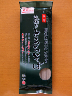 各務製粉@長野県五木食品@熊本県(1)乱切りとろろそば298.JPG