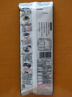 各務製粉@長野県五木食品@熊本県(2)乱切りとろろそば298.JPG