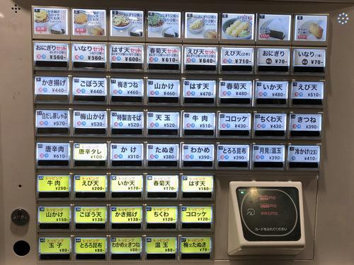 吉そば銀座本店@東銀座 (1)たぬきそば380.jpg