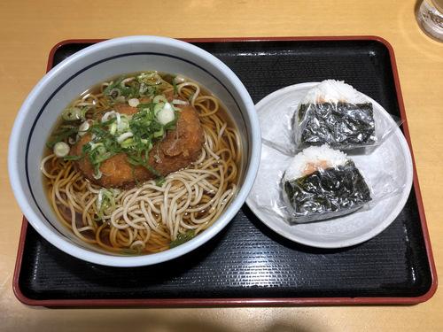 吉そば@銀座本店 (7)おにぎりセット540そばコロッケ.jpg