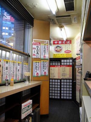 君塚@池袋 (3) チャーシューわさび丼セットそば500ちくわ天110.JPG