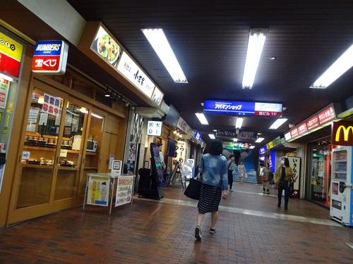 坂本01@大森 (1)鶏天ぶっかけUDON630.JPG