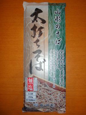 城北麺工@山形県(1)太打ちそば.JPG