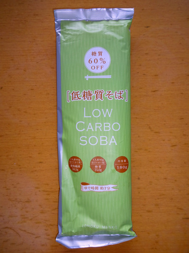 城北麺工@山形県 (1)低糖質そば378.JPG