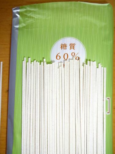 城北麺工@山形県 (6)低糖質そば378.JPG