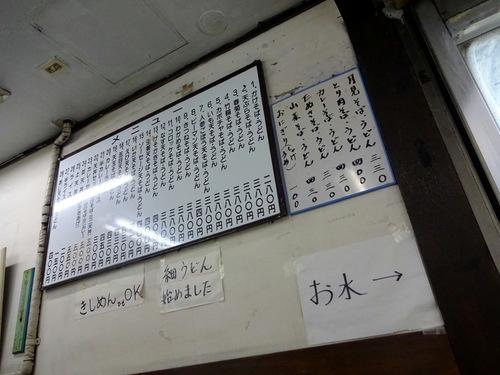 大和屋@中延 (3)ピーマン天そば340天ぷら100.JPG