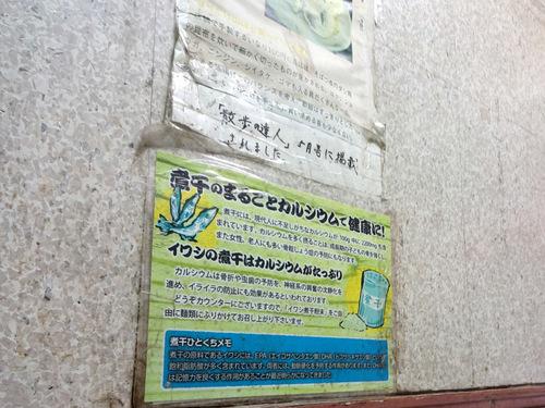 天亀そば@神田 (10)ゲソ天そば440.JPG