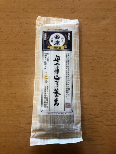 奈良屋@福島県 (1)奥会津山芋蕎麦.jpg