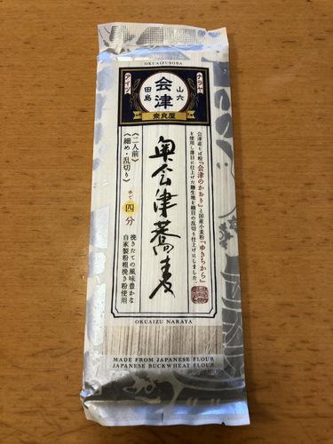 奈良屋@福島県 (1)奥会津蕎麦329.jpg