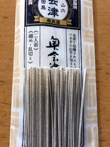 奈良屋@福島県 (5)奥会津山芋蕎麦.jpg