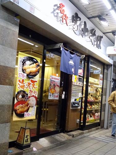 富士そば大井町東口店@大井町 (1)コロッケそば410.JPG