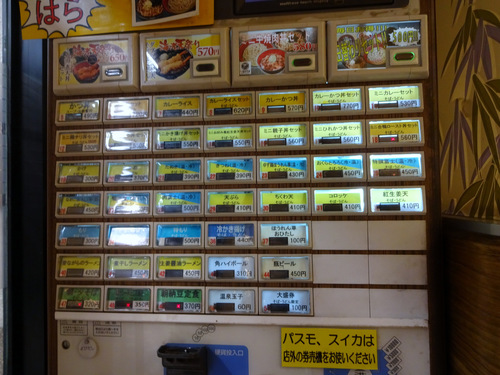 富士そば大井町東口店@大井町 (2)コロッケそば410.JPG
