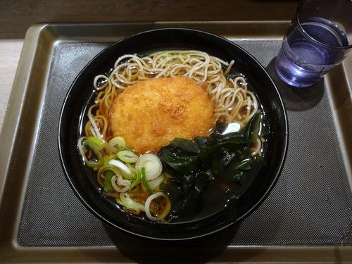 富士そば大井町東口店@大井町 (7)コロッケそば410.JPG