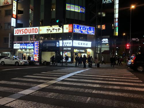 富士そば浜松町店@大門 (1)カレーカツ丼セット温そば790紅生姜天120缶ビール300.jpg
