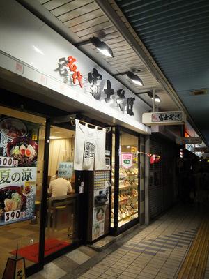 富士そば@大井町東口店(1)ミニハムかつ丼セット500春菊天110.JPG