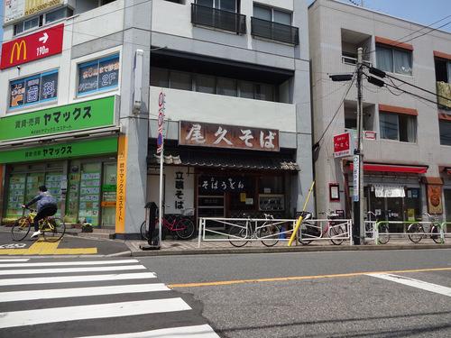 尾久そば@尾久 (1)未食.JPG