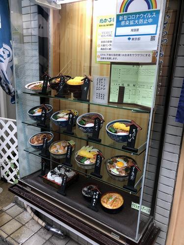 尾張屋@大井町 (4)カツ丼ラーメンセット1000ラーメンのみは650.jpg