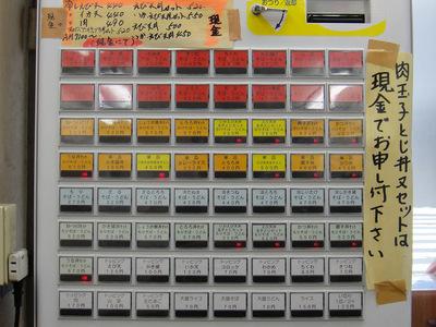 山吹@江戸川橋(3)コロッケそば340.JPG