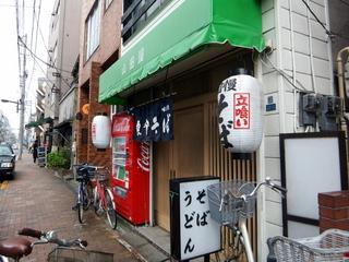 山田屋@入谷(1)ゲソそば370.JPG