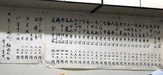 山田屋@入谷(2)ゲソそば370.JPG