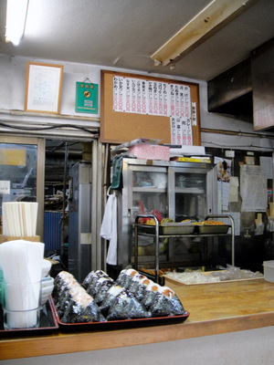 山田製麺所本店@入谷 (4) ごぼう天ひも川うどん380.JPG
