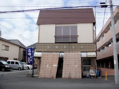 山田製麺所@瑞江(10)ちくわそば400かき揚90.JPG