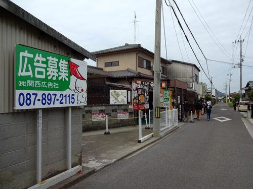 山越うどん@香川県綾川町 (3)かまたま温250つきみ冷250かけ冷200すだち50.JPG