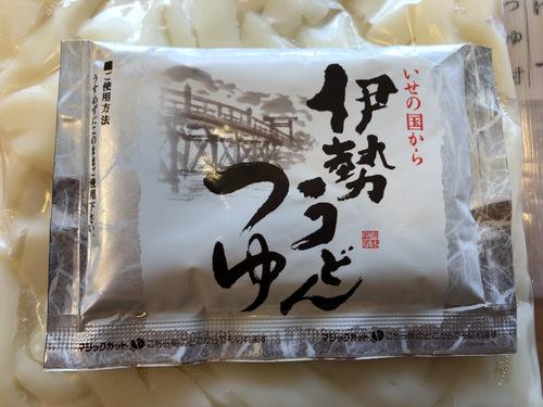 岩佐商店@三重県 (5)伊勢うどん.jpg