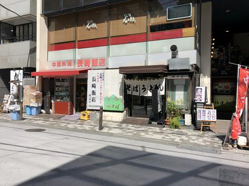峠そば@虎ノ門 (1)おろし天蕎麦530.jpg