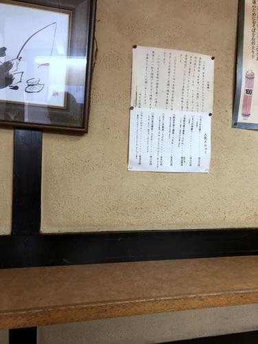 峠そば@虎ノ門 (4)おろし天蕎麦530.jpg