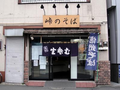 峠のそば@三ノ輪 (10) ソーセージ天そば390ゲソ天130.JPG