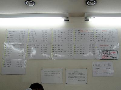 峠のそば@三ノ輪 (3) ソーセージ天そば390ゲソ天130.JPG