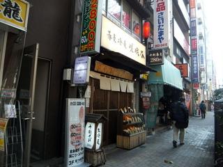 嵯峨谷@水道橋(1)(小)あじ御飯セット温たぬきそば細麺480.JPG