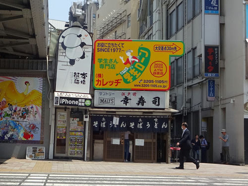 幸寿司(吉田屋そば店)@高田馬場 (2)たぬきそば390味付玉子70.JPG
