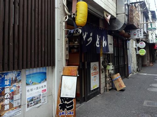 彩彩@大井町 (1)冷し100たぬきそば400味付玉子100.JPG