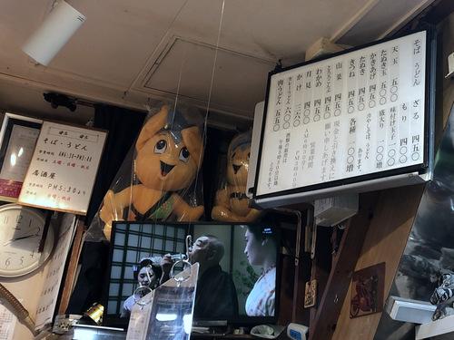 彩彩@大井町 (2)たぬき玉そば500.jpg