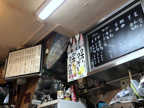 彩彩@大井町 (3)たぬき玉そば500.jpg